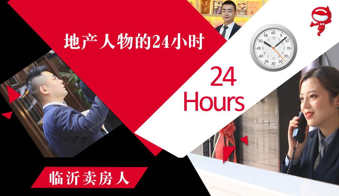 临沂卖房人之珑悦新华广场