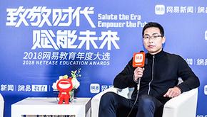 沪江张韬:通过CCtalk开放平台打造生态模式