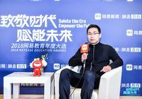 沪江张韬:沪江网校和CCtalk双引擎驱动打造生态平台