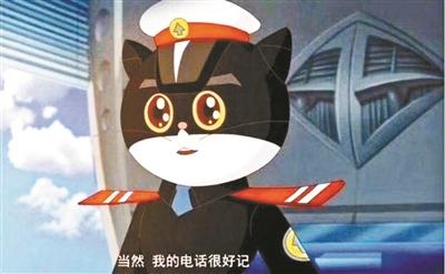 公号转发黑猫警长图片被索赔10万 博主:仅18次阅读