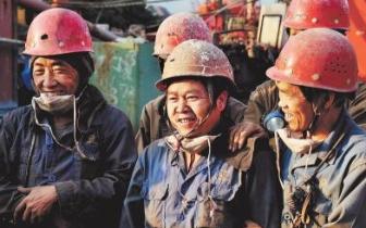 """武汉建立拖欠工资新制度 欠薪达1万进""""黑名单"""""""