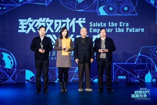 2018金翼奖揭晓26项大奖 网易教育打造致敬时代·赋能未来年度盛会