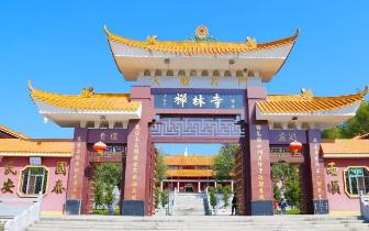 畲江镇禅林寺:五方菩提佛塔下的叩问