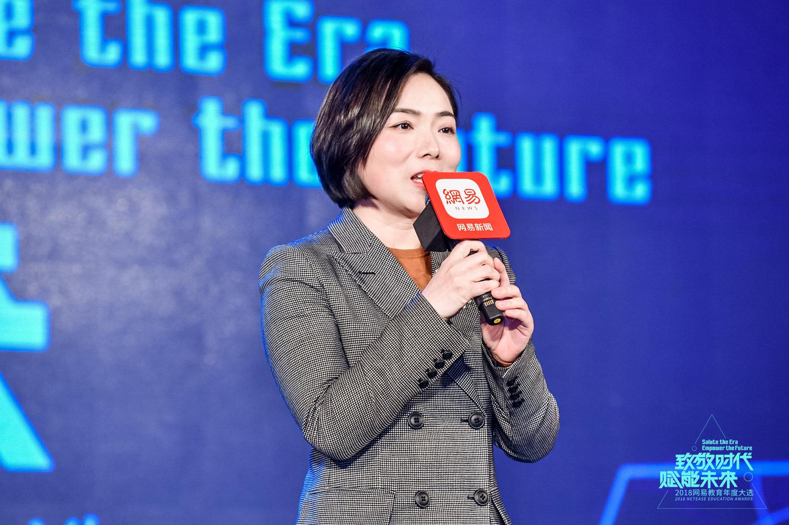 网易传媒华北销售中心总经理胡君芳:继续推动教育公益的发展