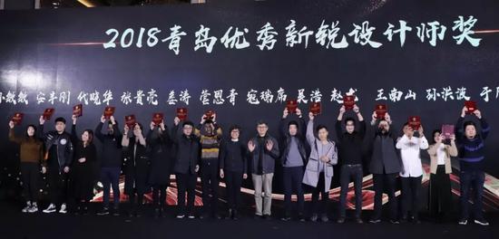 王   健 青岛范美空间艺术工程有限公司 设计总监 高   亮 青岛卓尊