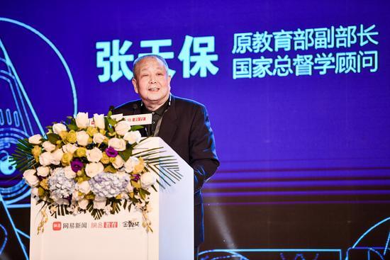 张天保:我们要把立德树人作为教育的根本任务