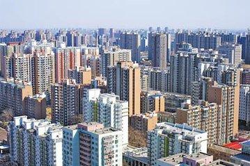预测2019楼市调控政策难松动