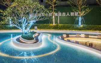【松湖碧桂园·天鉆】度假风情:下沉式水中会客厅