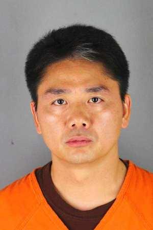 号外|美国检方独家回应:刘强东案仍在调查 不清楚和解一事