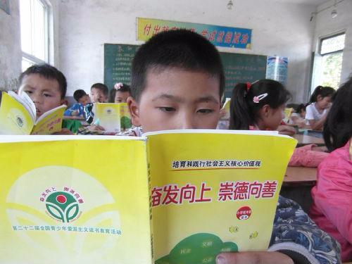 唐山启动地26届全国青少年爱国主义读书教育活动