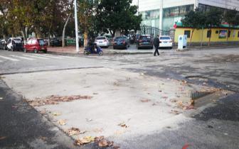睢阳区 睢阳区一路口塌陷大坑已修复 路面却不平