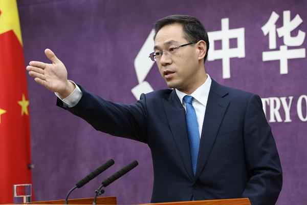商务部:美加等国对华发起贸易救济调查数量较多