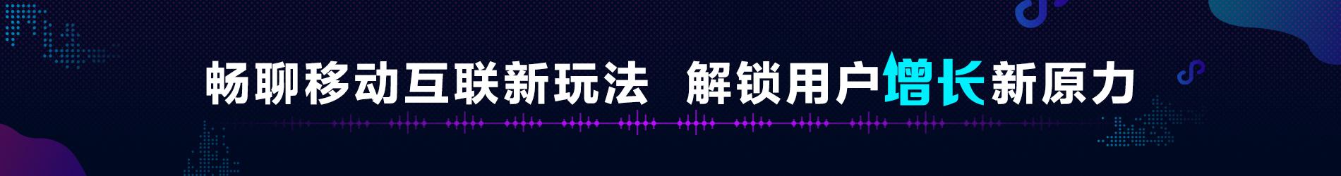 2017秋拍启幕 精彩呈现