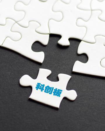 科创板摸底上海近1000家企业交表