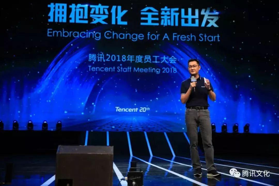 昨天郑州有没有合适的网络优化公司马化腾跳《创造101》,张小龙说善良更重要