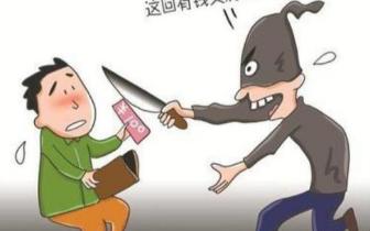 云冈区一持刀抢劫案7小时告破 抓获犯罪嫌疑人1名