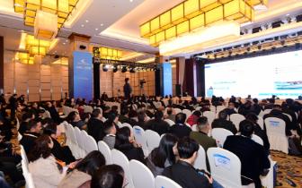 2018首届中国(达州)国际合作论坛13日上午召开