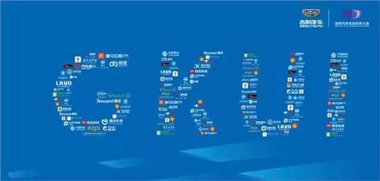 针对马来西亚市场打造 宝腾X70搭GKUI系统