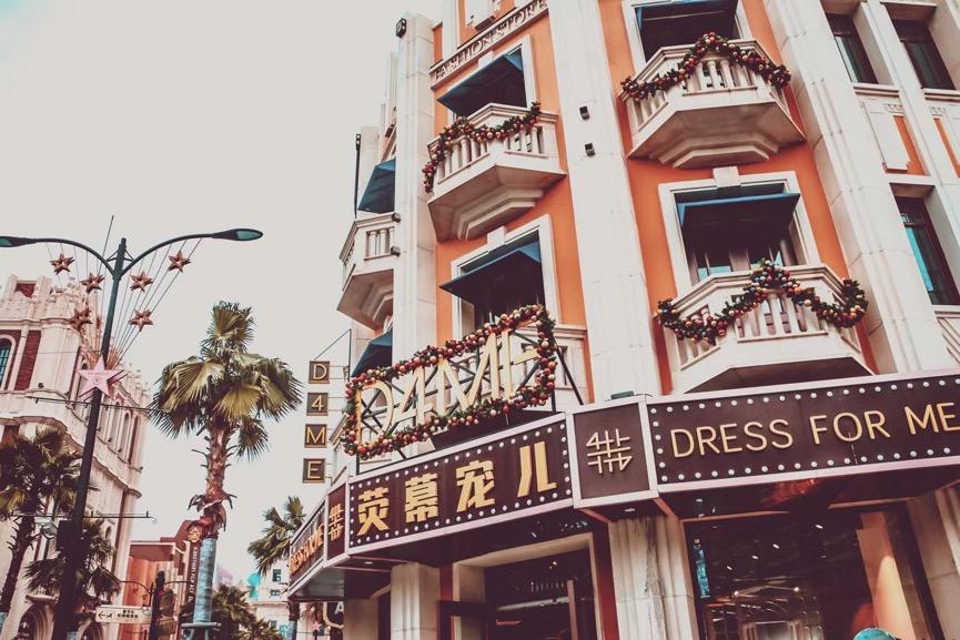 """华谊兄弟贺岁档官宣!到全球首个华语电影IP主题乐园""""玩电影""""跨年"""