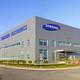 三星手机天津工厂月底停产,继续投资生产动