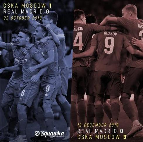 欧冠最不可思议结局:4-0双杀皇马 仍小组垫底出局