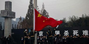 南京大屠杀纪念馆举行下半旗仪式