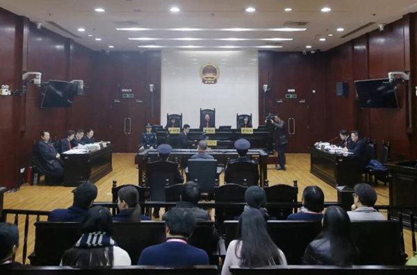 杀妻藏尸案二审择期宣判 检方建议法院驳回上诉