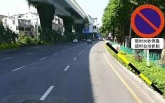速看!厦门20所学校周边道路将有交通大调整!