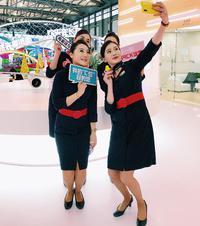 2018中国国际旅游交易会