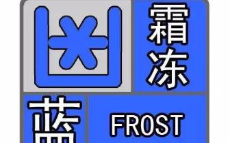 @福建人 最低1~4℃!本周最冷的一天就要来了