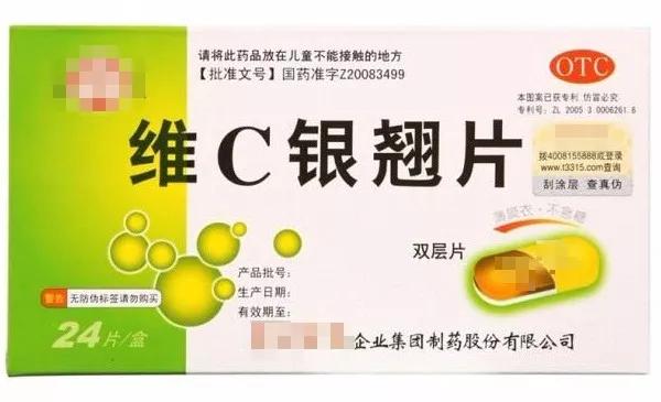 6种药在香港和国外是禁用的 很多人当成常备药