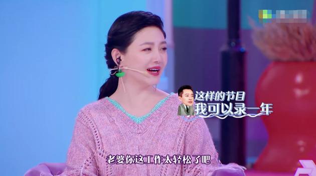 大S曝汪小菲曾想接《三重奏》第二季!直言太轻松