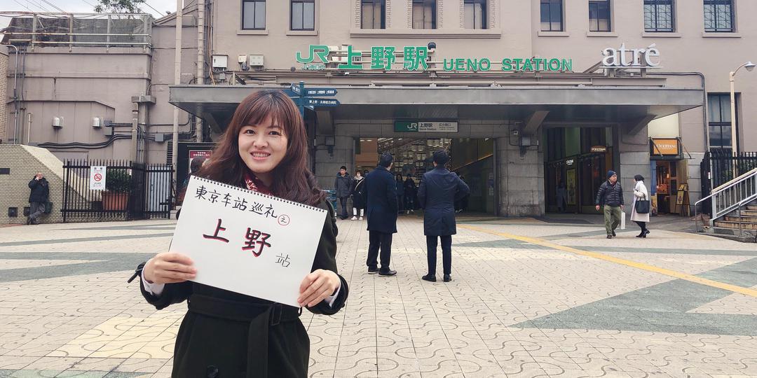 日本上野站:守着大熊猫的百年车站