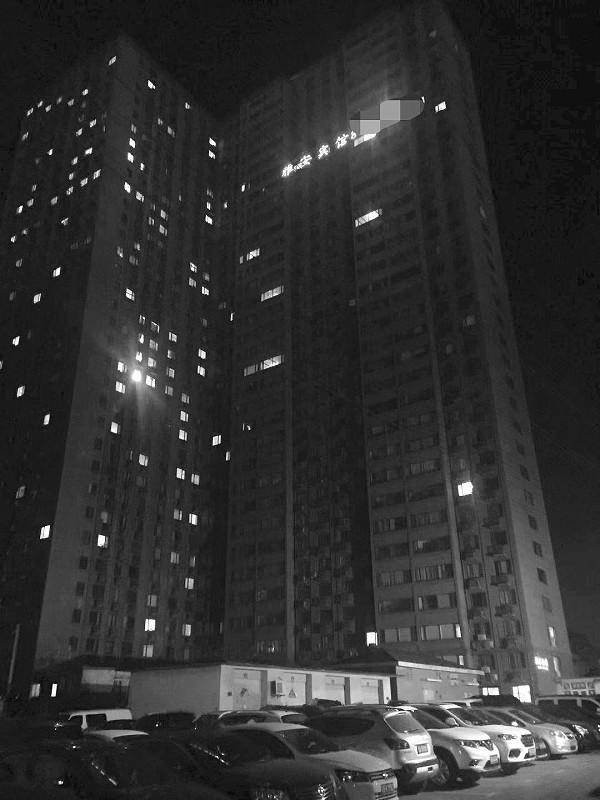 25楼爆炸女子被炸飞坠亡 邻居起诉死者家属获赔