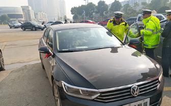 湘潭交警查获一起涉嫌毒驾交通违法行为