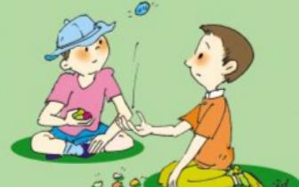 闽清:石头弹起飞入眼 5岁童玩石子 差点弄瞎眼