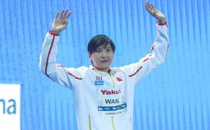 短池世锦赛-王简嘉禾800自轻松夺冠