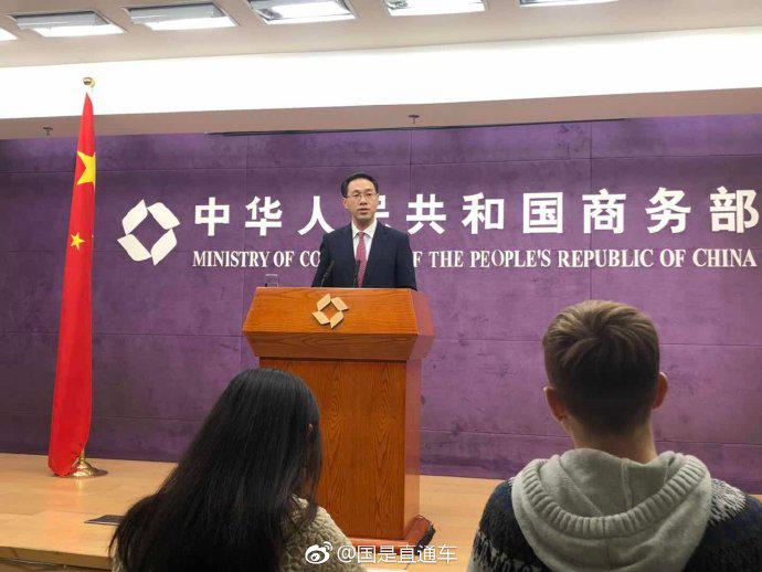 商务部:中美经贸团队保持密切联系 欢迎美来华磋商