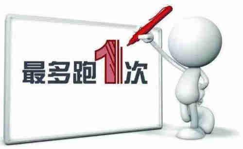 """凤山""""一网一门一次""""服务 税务等候时间缩短20%"""