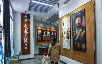 泸州首个新时代文明实践中心开放