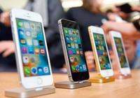 高通自称没垄断因苹果弃用高通芯片,被美法院驳