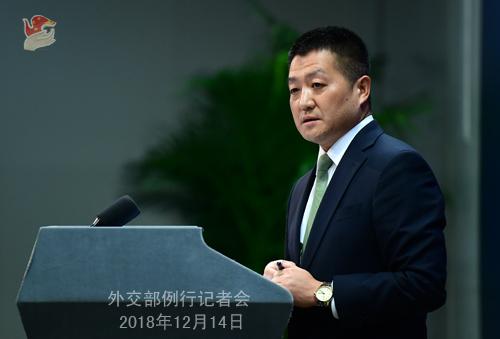 美国批评中国在非洲开展腐败商业行为 外交部回应