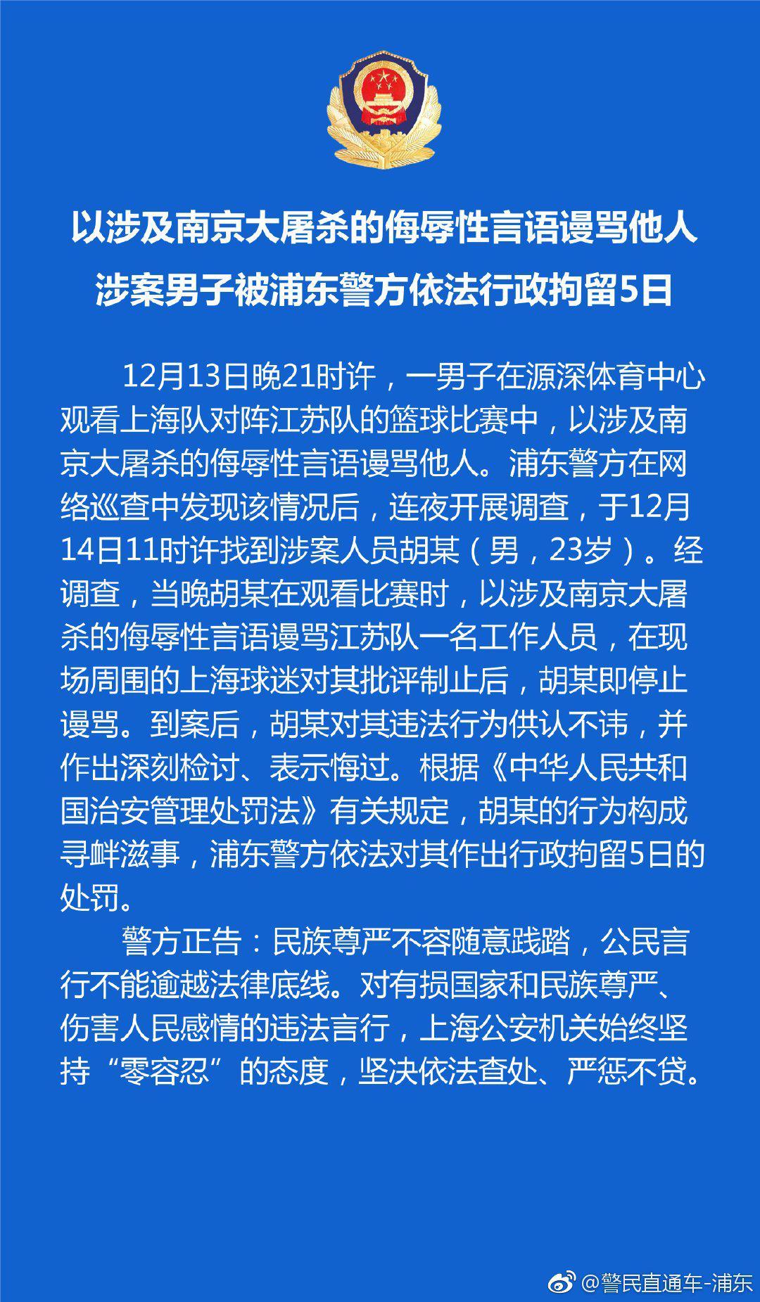 http://www.zgmaimai.cn/shehuiredian/166487.html
