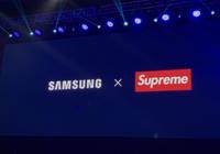 品牌争议性太大 三星取消与意大利Supreme合作