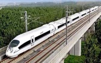 最新消息!汉巴南铁路巴中至南充段力争明年开建