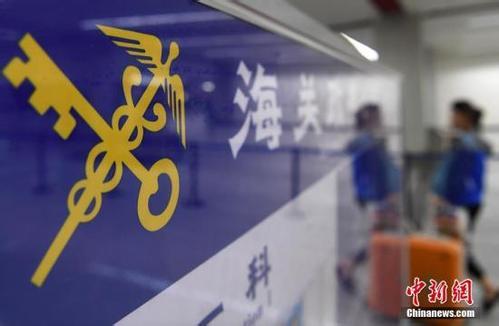 重磅新规!明年起原产香港的货物进口内地零关税