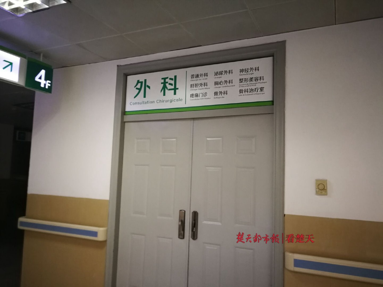 武汉大学中南医院医生坐诊时被人刺伤 生命垂危