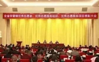 """湘潭禁毒民警陈伟获全省学雷锋""""优秀志愿者""""称号"""