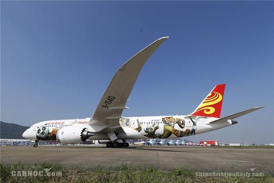彭博:中航集团曾就收购海南航空等资产进行接触