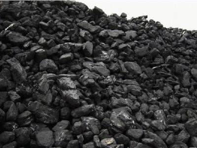 中国(太原)煤炭交易中心启动煤化工平台